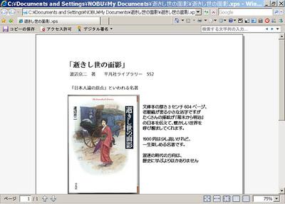 jpg pdf 変換 script