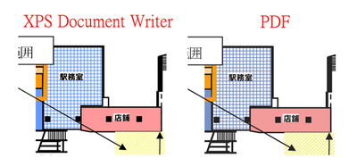 Wordxps_document_writer7