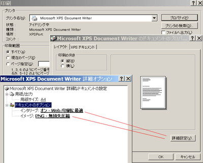 Xps_document_writer7